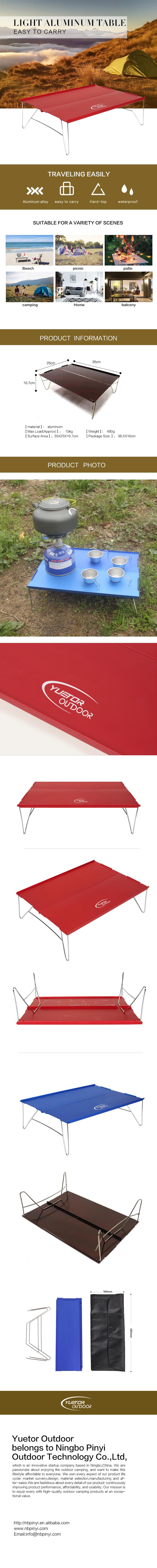 超轻铝桌.jpg