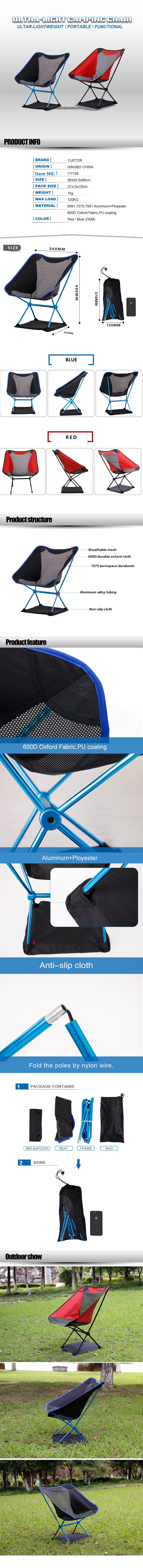 Ultra-Light Camping Chair YYY26