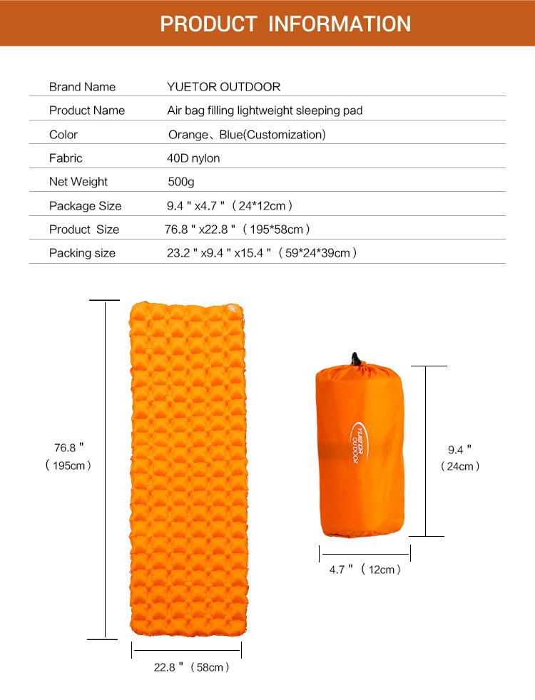 充气垫英文_02.jpg